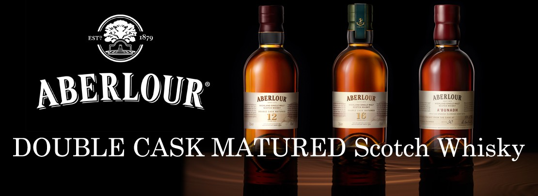Aberlour Scotch Whisky